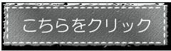 408255255255_material